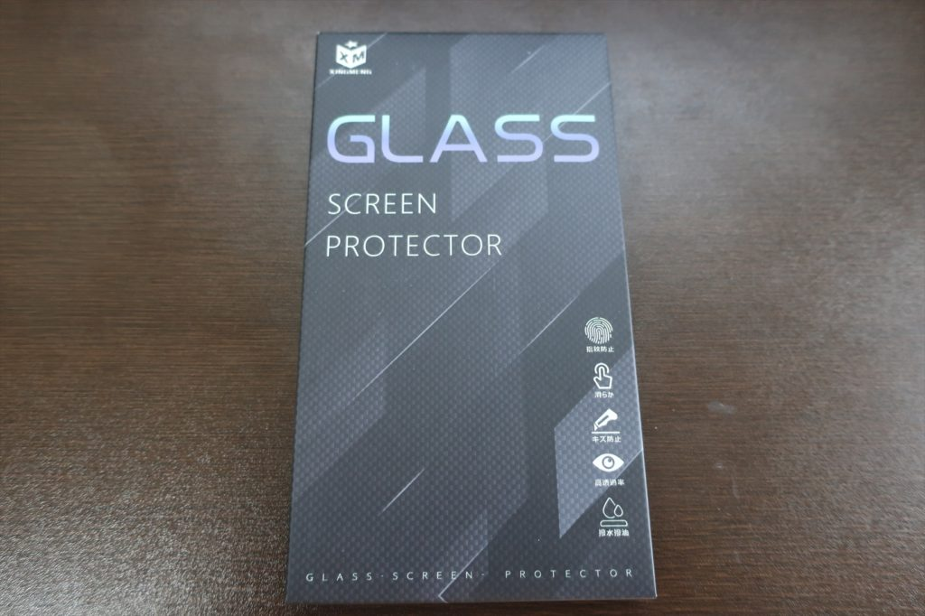 iPhone SE 2020 glass-screen-protector