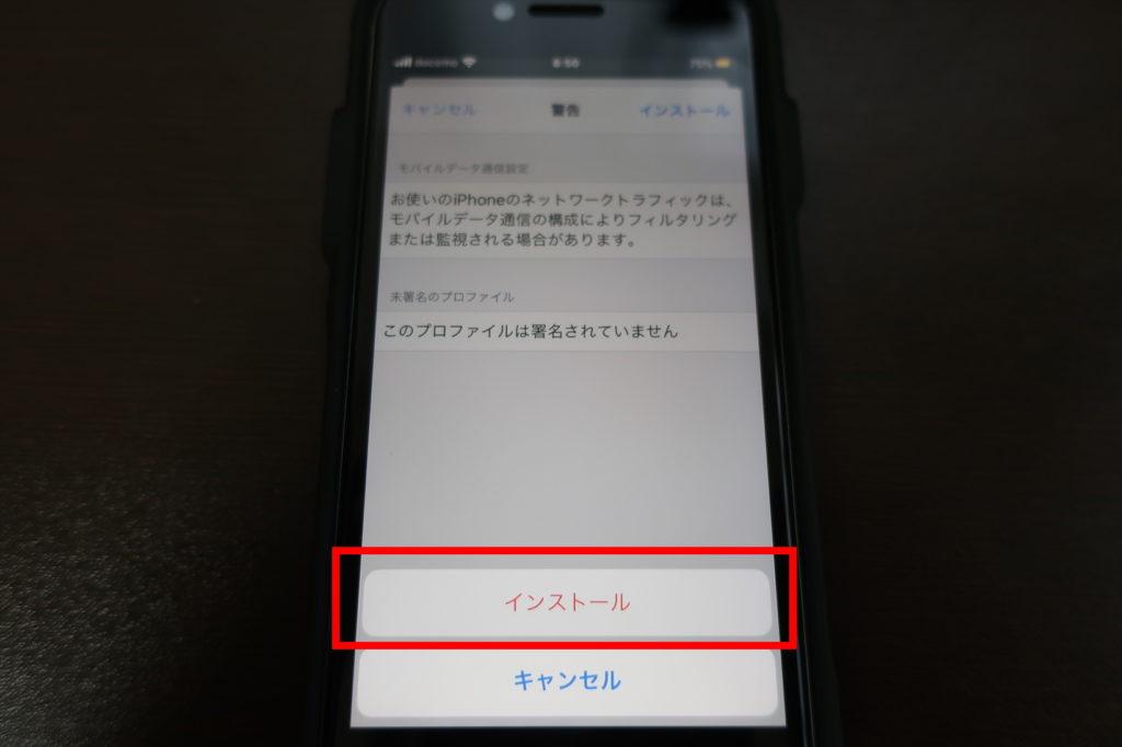 iPhone SE 2020 SIM free 64GB iijmio nano SIM