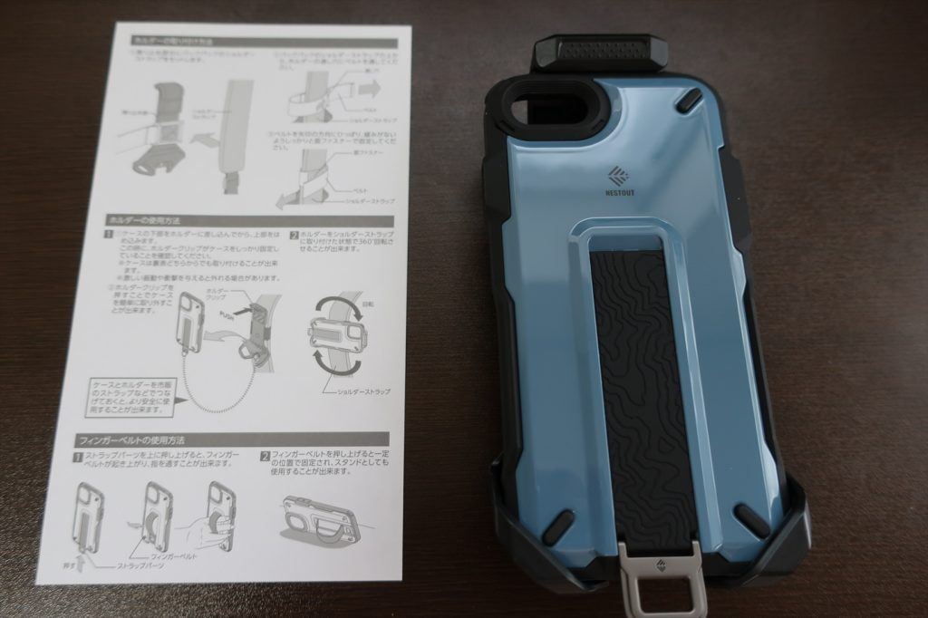 iPhone SE 2020 case outdoor
