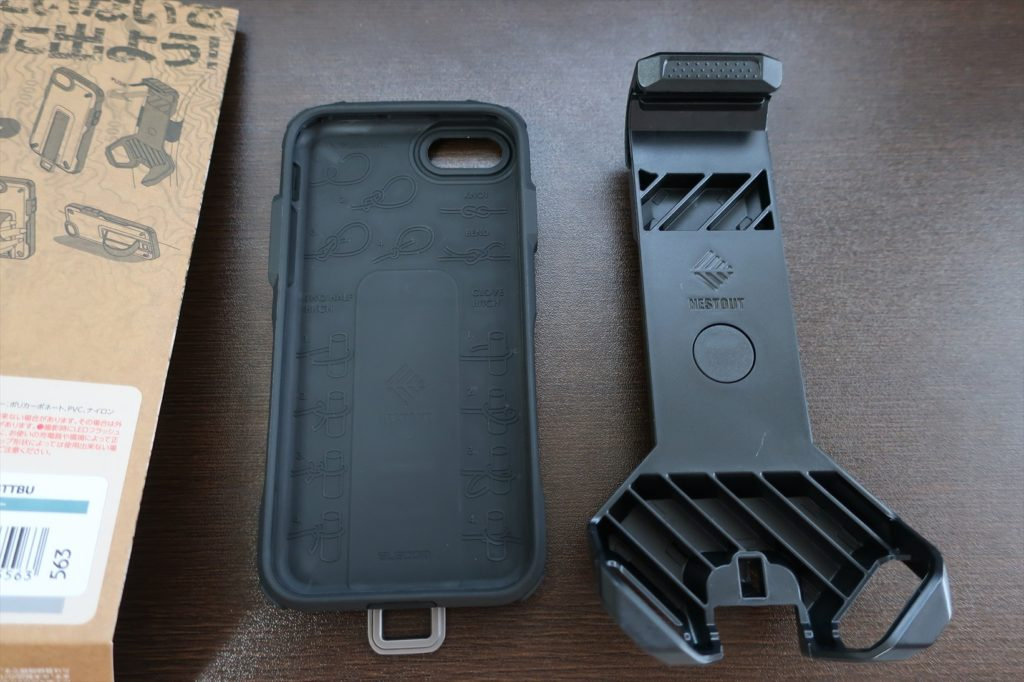 iPhone SE 2020 case outdoor